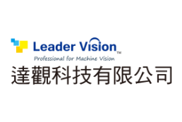 達觀科技LEADER VISION